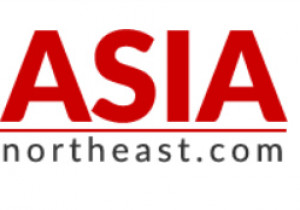 ASIAnortheast.com