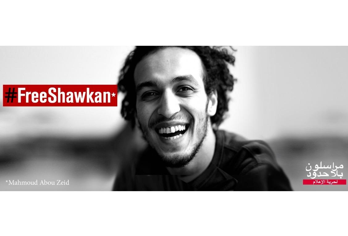 Reporteros Sin Fronteras y Amnistía Internacional se concentran el 26 de julio para pedir la libertad del fotoperiodista Shawkan