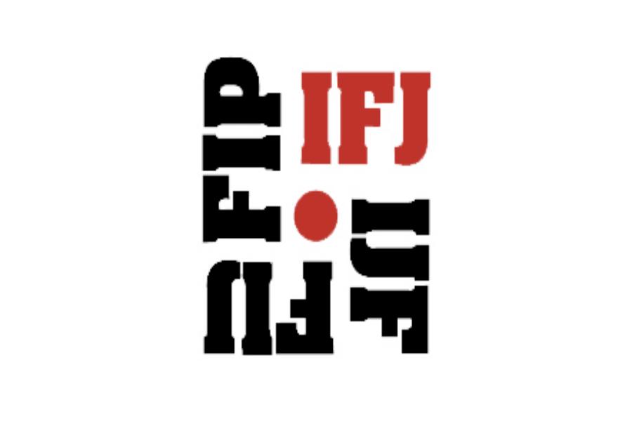 La FIP rechaza la iniciativa legislativa del PP sobre Telemadrid